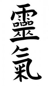 Kaisho-whitebg